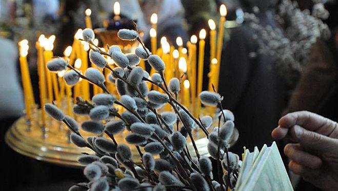 Вербное воскресение - Вход Господня в Иерусалим