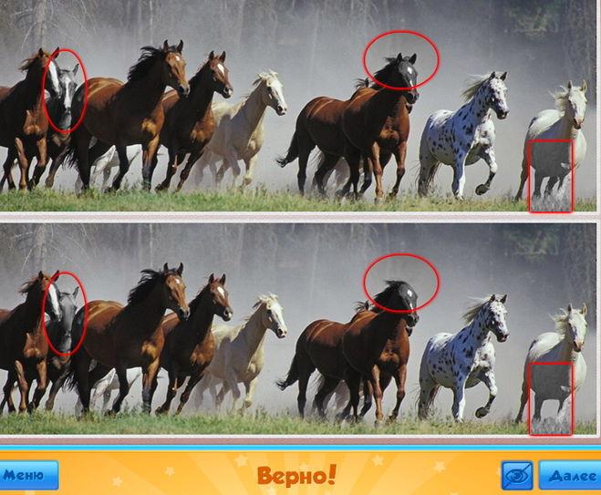 Ответ на уровень 106 в игре 4 картинки 1 слово ответы