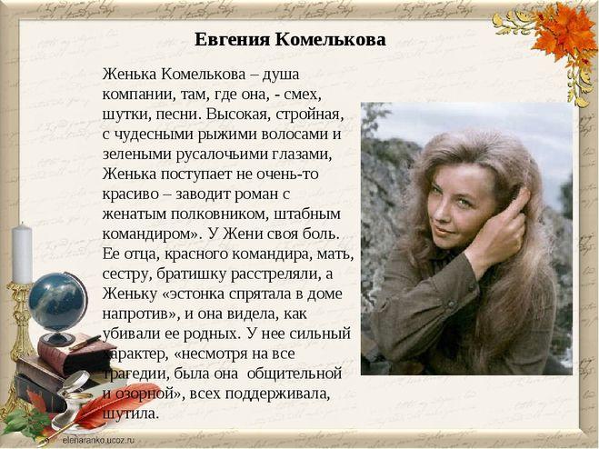 000 рублей а зори здесь тихие проблемы и аргументы стоит