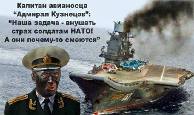 Где сейчас находится авианосец Адмирал Кузнецов?