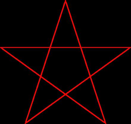 Как пятиугольник сделать