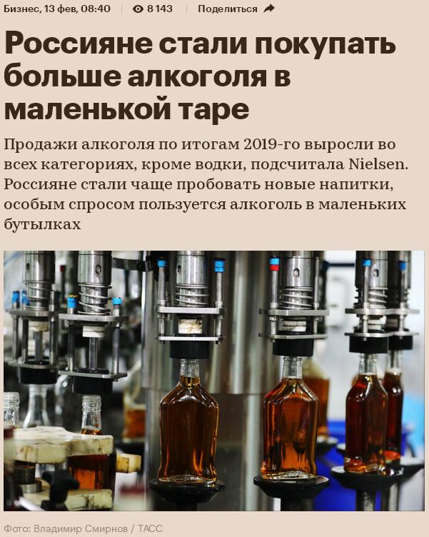 Россияне стали чаще пробовать новые напитки