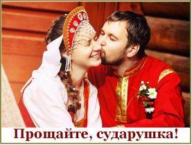 Рубль- Крупная Денежка, А Копейка 6 Букв - ответ