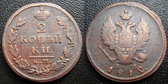 Сесино половина этой старинной монеты изготавливаем альбом для монет