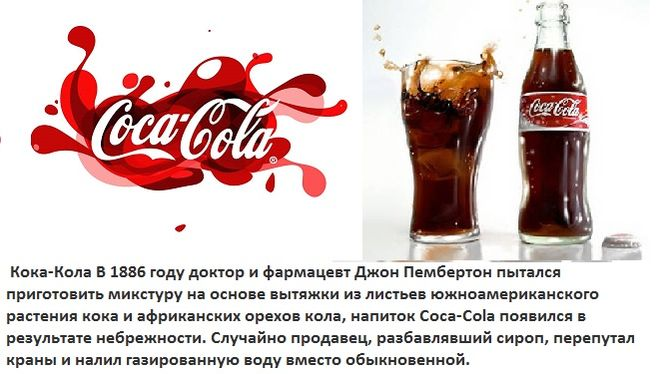 coca cola strategy formulation Strategic management on coca cola matrix is a strategic management tool that focuses on strategy formulation especially as related to the.