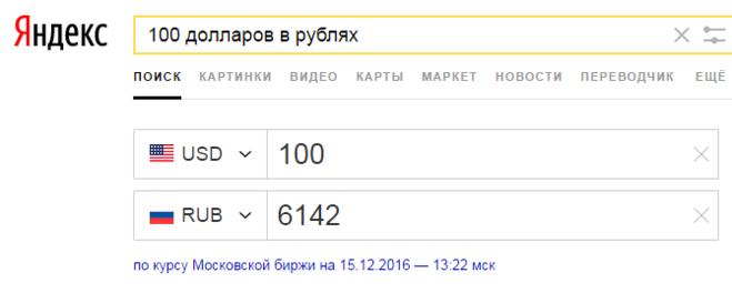 Шлюха Перми 1200 Валюта 64 Ест