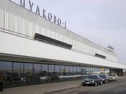 аэропорт Пулково, история названия