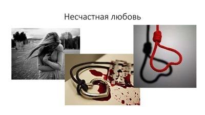 """Синквейн к рассказу """"О любви"""" Чехов как составить, что написать?"""