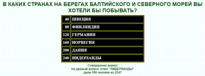 источник: 100-1.ru