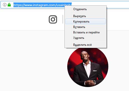 Как сделать свой профиль популярным