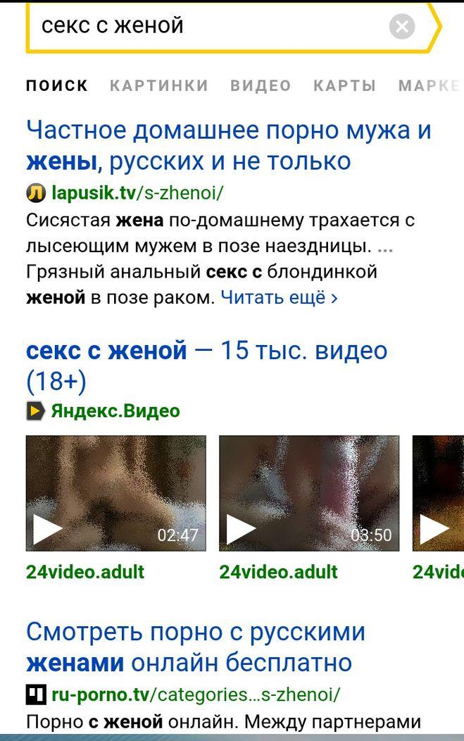 раз то, новое российское порно про студентов сообщение любопытно