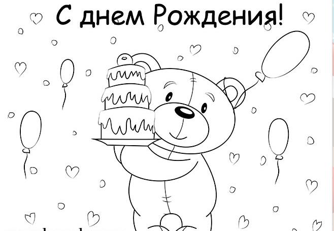 Что нарисовать ко дню рождения карандашом поэтапно