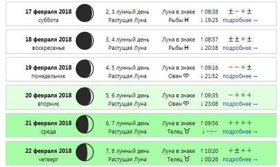 когда закроют казино в городе москве