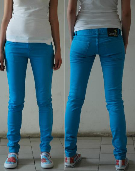 Как растянуть джинсы в икрах?