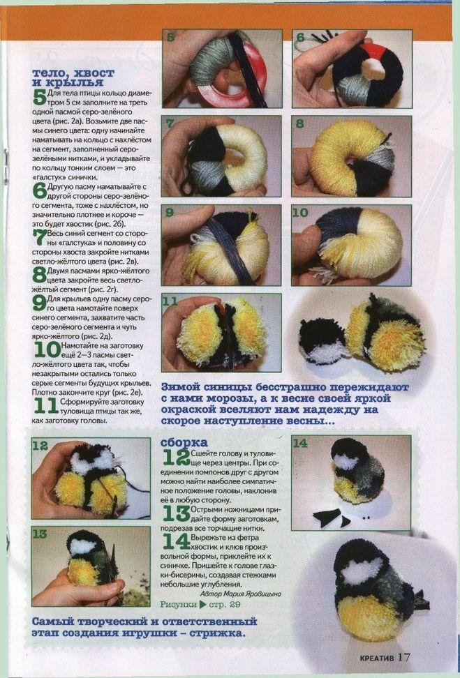 Птицы из помпонов своими руками