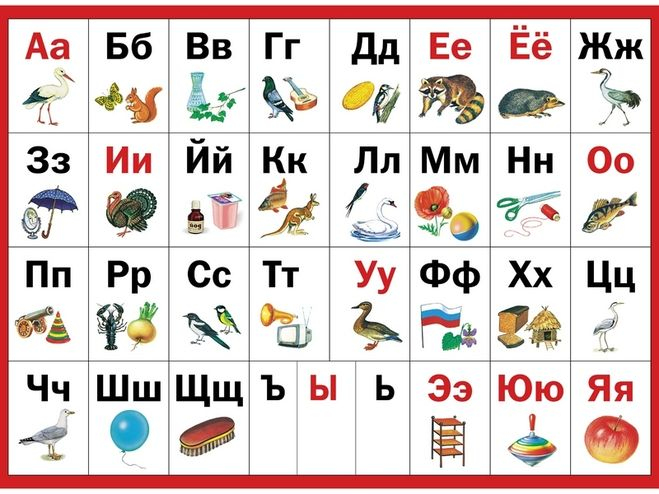 глагол с ъ знаком примеры слов