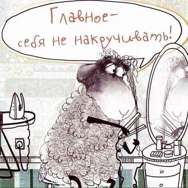 goloy-harkove-mazohizm-s-chego-nachat