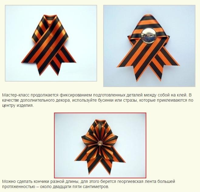 Цнундт шноравор поздравления на армянском