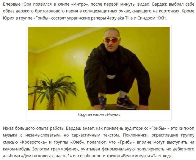 lichnaya-zhizn-viki-i-yuri-za-dengi