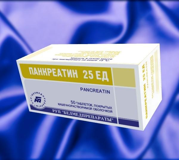 отечественный препарат против старения хавинсона