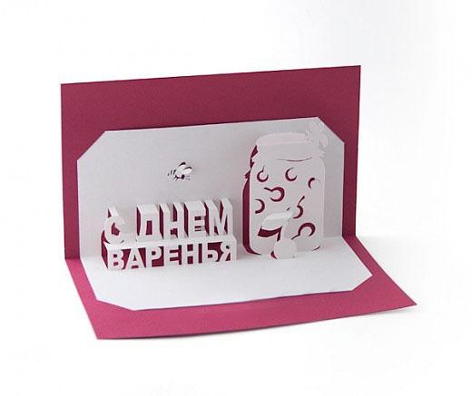 Как сделать открытку киригами на День рождения?
