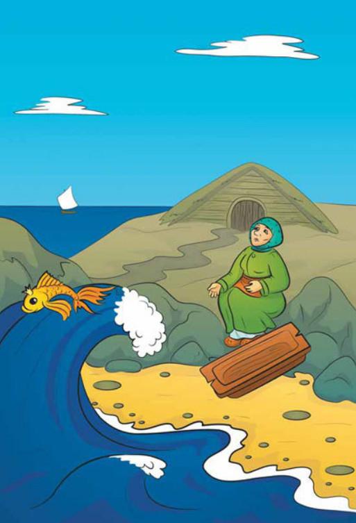 """как нарисовать """"Сказку о рыбаке и рыбке"""" поэтапно карандашом для детей 1-4 класс"""
