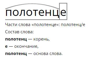 Иваново купить детское одеяло в