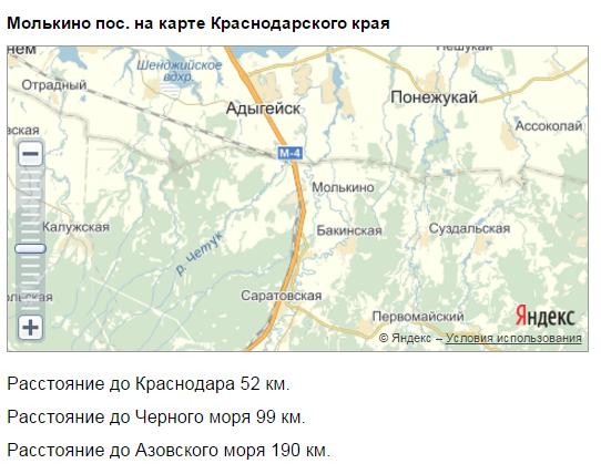 рыболовные места краснодарский край на карте
