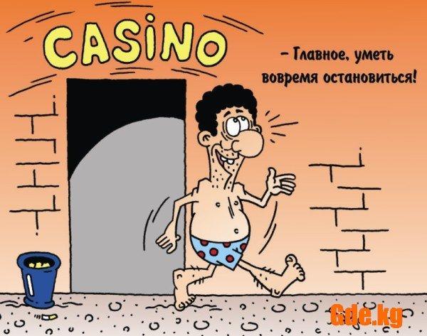сколько можно выиграть в казино вулкан
