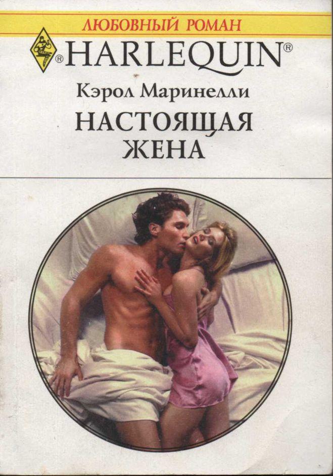 prostitutki-real-foto