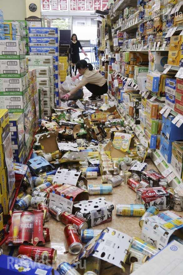 осака. землетрясение в японии