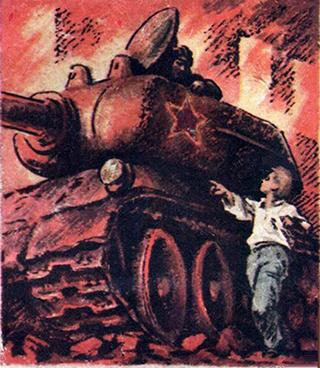 """""""Расскпз танкиста"""" стихотворение тест"""