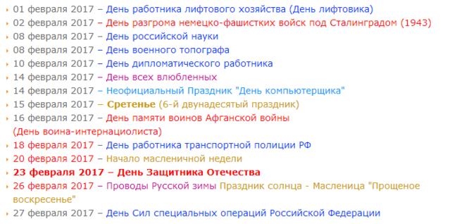 Новости в кузнецке пензенской области