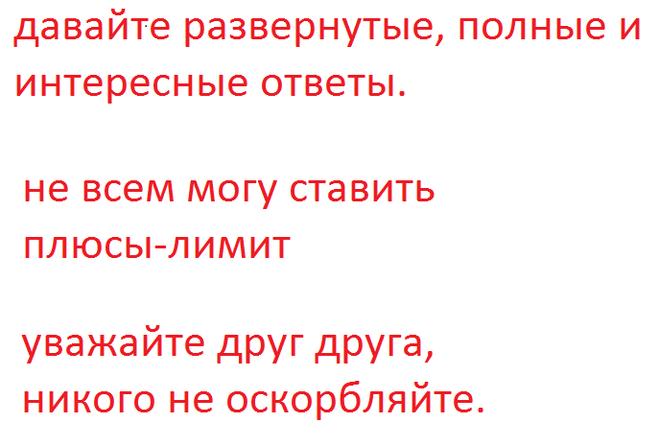 текст при наведении