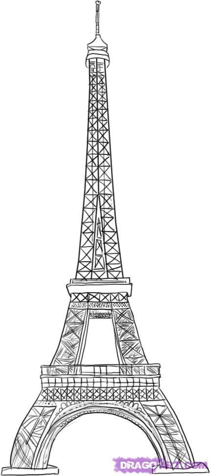 Как нарисовать поэтапно эйфелеву башню
