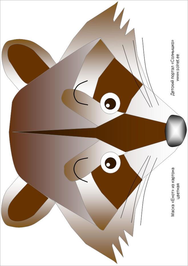 Как сделать маску енота для маскарада своими руками?