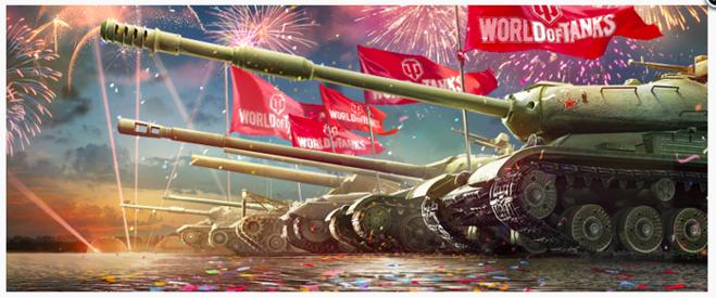 Поздравления танкистов world of tanks
