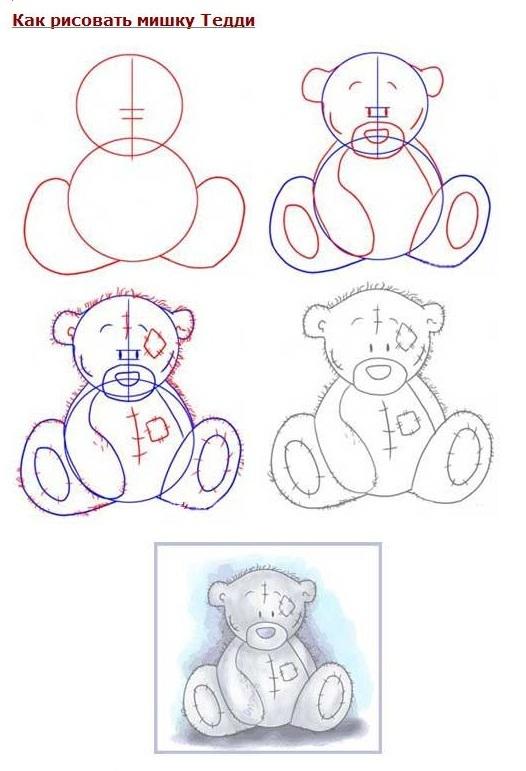 мишка тедди с сердечком рисунки для аппликации