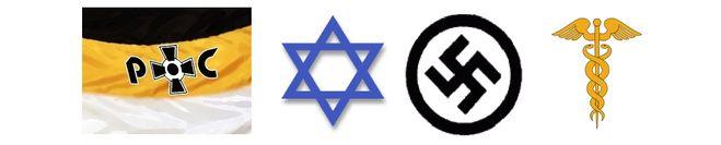 символы что правят миром, кто правит миром?
