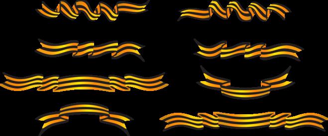 георгиевские  ленточки ко дню Победы прозрачный фон