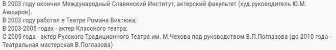 Игорь Бужинский. Какова биография, фильмография, личная жизнь,соцсети,фото?
