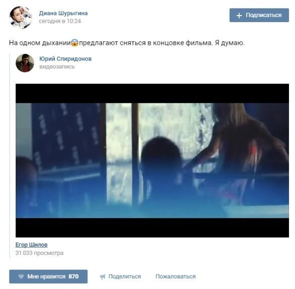 Егор шилов фильм скачать торрент