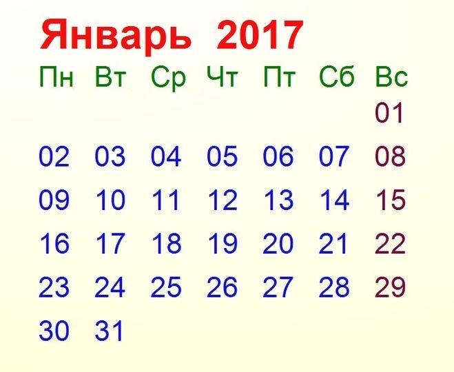 Посевной календарь 2017 года садовода и огородника приморский край