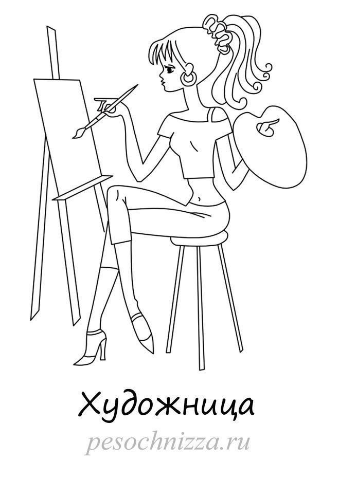 Профессии в которых нужно рисовать