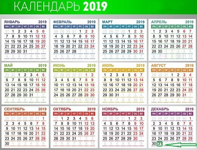 31 декабря 2019 года выпадает на вторник