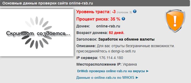 10 5 биткоинов в рубли-11