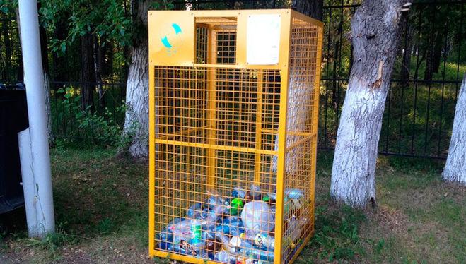 контейнер для пластика