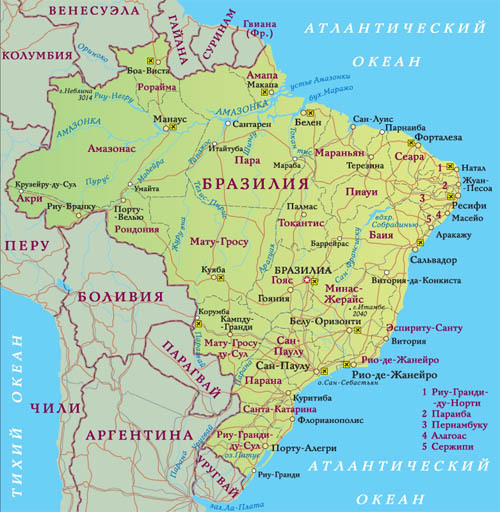 brazil country analysis Brazil, officially known as the federative republic of brazil, is the fifth largest country in the world, in terms of both population and area, and the largest country in the latin america and south america region.