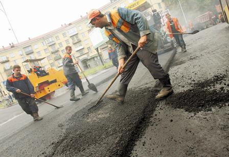 Vad väger asfalt