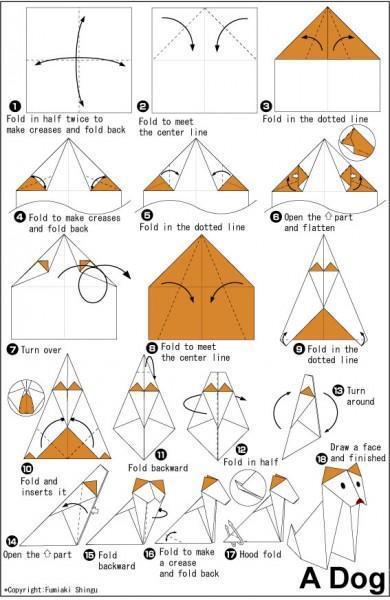 собака оригами
